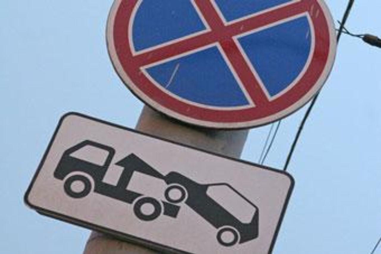 Эвакуировали машину в случае неправильной парковки. Как избежать этого?