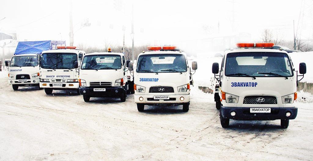 служба эвакуаторов в Нижнем Новгороде
